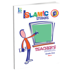 First Education ICO Islamic Studies for Primary Schools